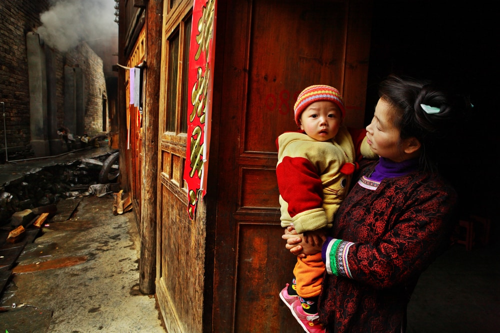 Guizhou mother and child