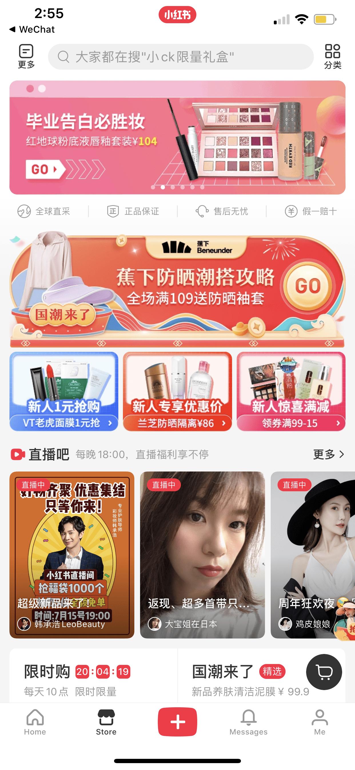 Xiaohongshu screengrab