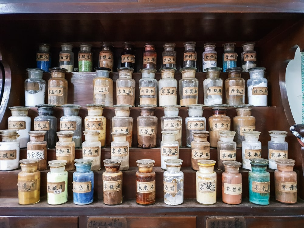 Traditional Chinese Medicine Samples