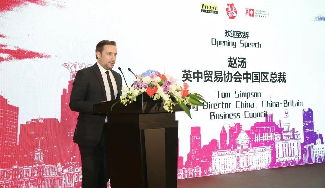 Tom Simpson delivers speech