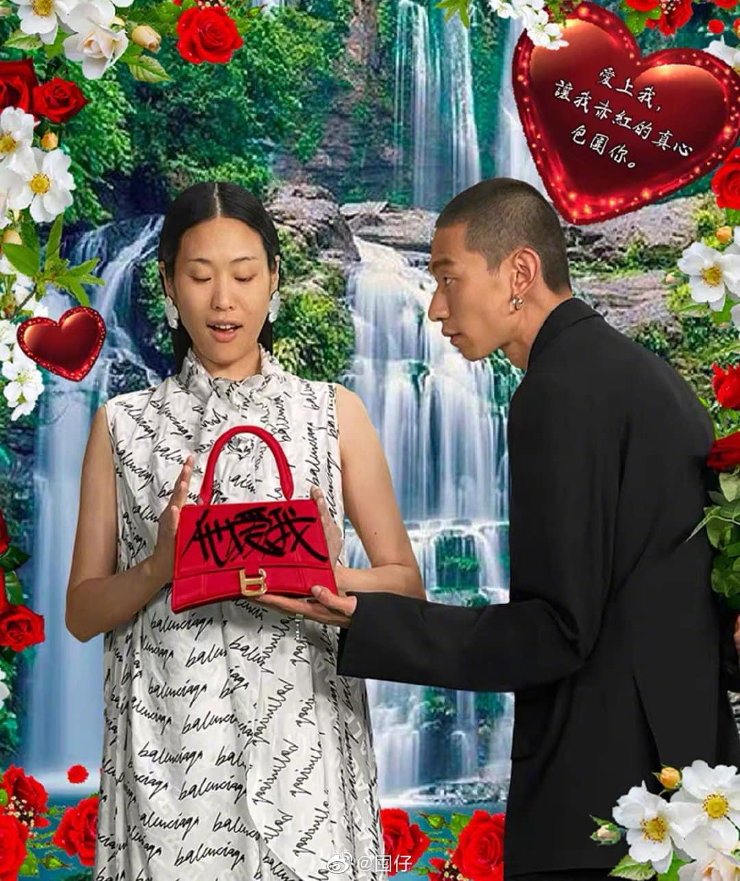 Balancia Chinese Valentine ad campaign