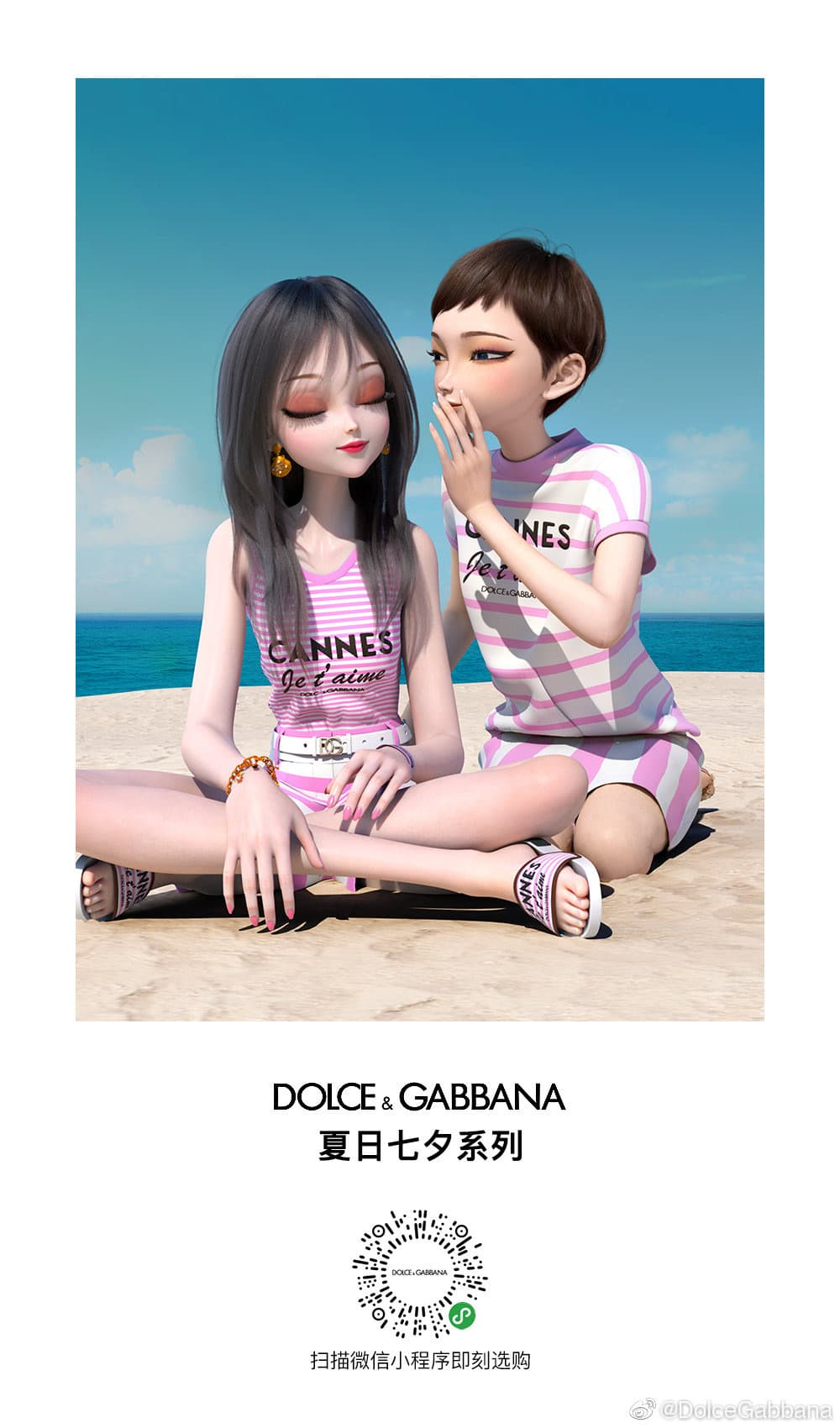 D&G China Valentines Campaign