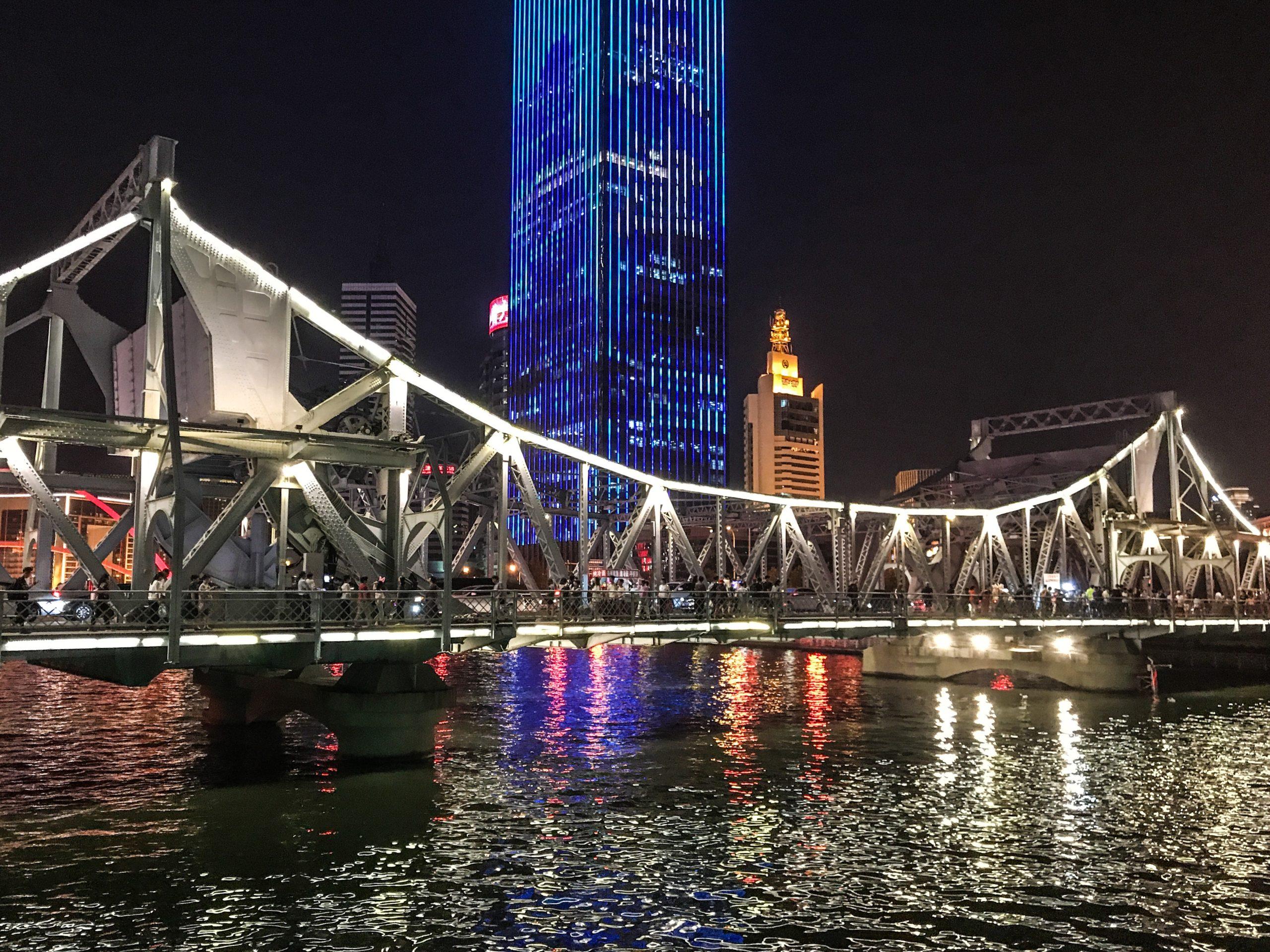 009 Jiefang Bridge 1 October 2019