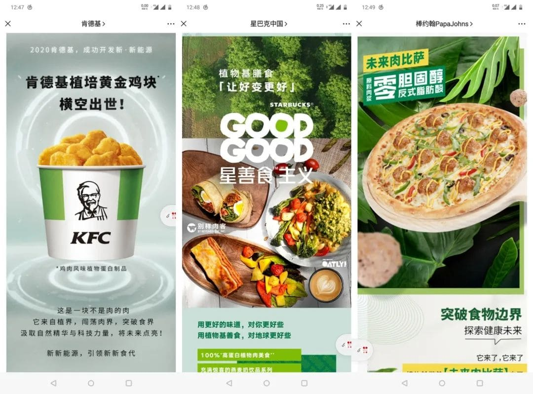 Plant based products Credit Sina Finance