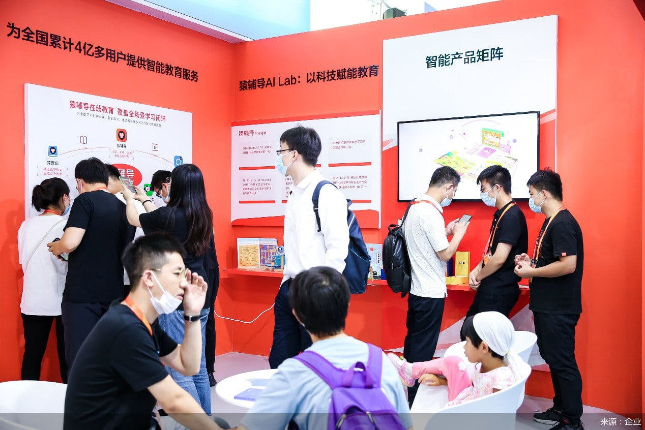 Smart education Credit Beijing business newspaper